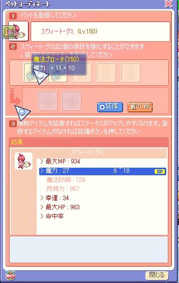 yuzu166.jpg