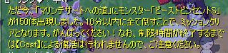 yuzu169.jpg