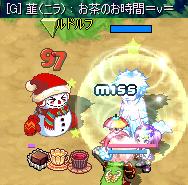 yuzu176.jpg