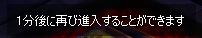 yuzu179.jpg