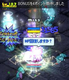 yuzu189.jpg