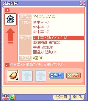 hiba083.jpg