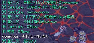 256df05c.jpg