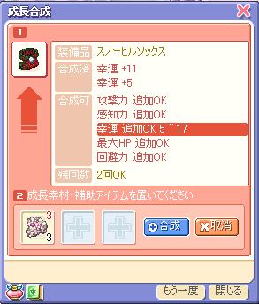 reiryu582.jpg