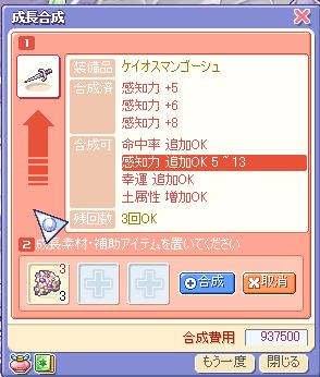 yuzu190.jpg