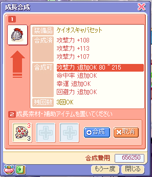 yuzu191.jpg