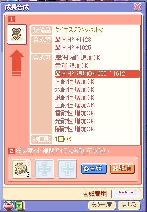 yuzu192.jpg