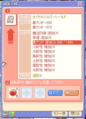 yuzu194.jpg
