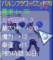 yuzu195.jpg