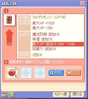 yuzu199.jpg