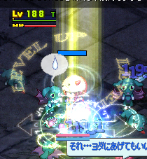 yuzu200.jpg