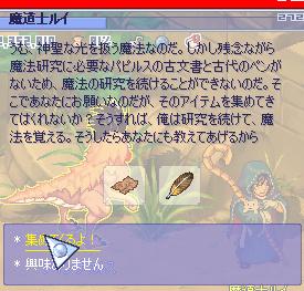 yuzu202.jpg