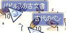 yuzu203.jpg