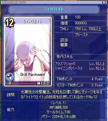 yuzu204.jpg