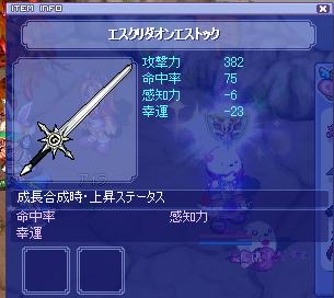 yuzu209.jpg