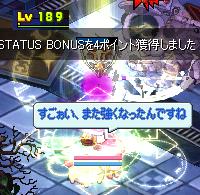 yuzu212.jpg