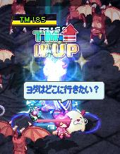 yuzu213.jpg