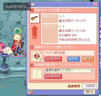 yuzu216.jpg