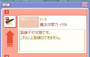 yuzu220.jpg
