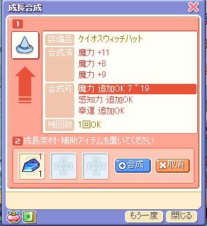 yuzu222.jpg