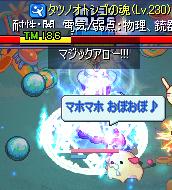 yuzu223.jpg