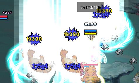 yuzu224.jpg