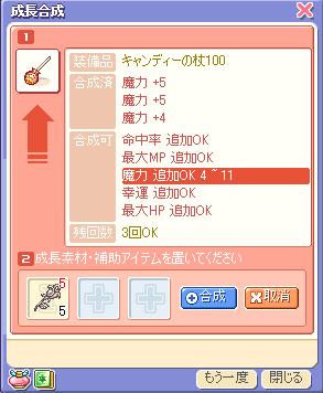 yuzu225.jpg