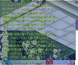 yuzu228.jpg