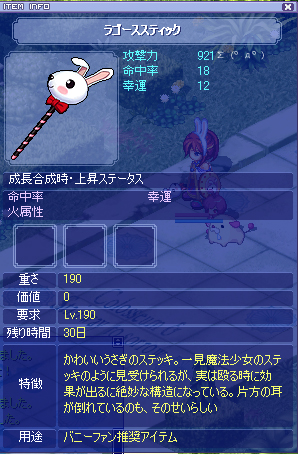 yuzu229.jpg