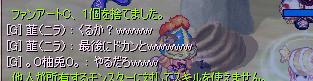 yuzu236.jpg
