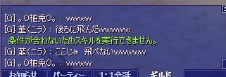 yuzu238.jpg