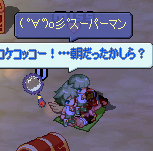 yuzu239.jpg