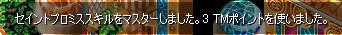 kiwi012.jpg