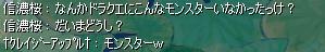 kiwi016.jpg