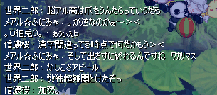 yuzu243.jpg