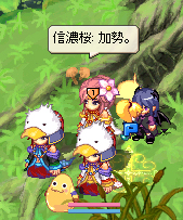 yuzu244.jpg