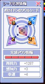 yuzu247.jpg