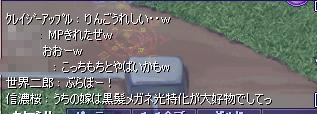 yuzu279.jpg
