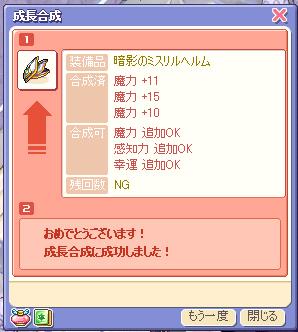 yuzu285.jpg