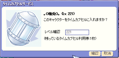 yuzu291.jpg