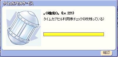 yuzu292.jpg