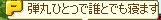 reiryu641.jpg