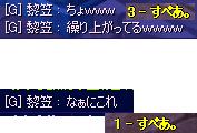 reiryu644.jpg