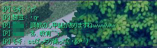 reiryu659.jpg