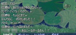 reiryu660.jpg