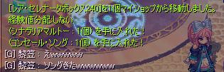 reiryu669.jpg