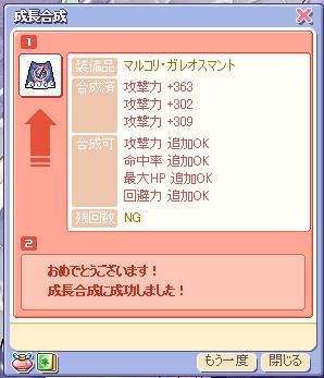 reiryu693.jpg