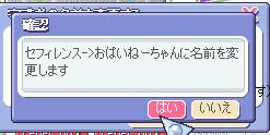 reiryu697.jpg