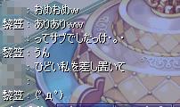reiryu740.jpg