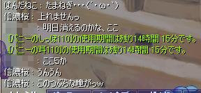 reiryu744.jpg